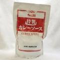SB)特製カレーソース 3kg