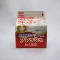 メグミルク)北海道産生クリーム入り!フレッシュ純乳脂肪 生クリーム200ml