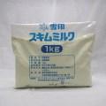 雪印) スキムミルク 脱脂粉乳 1kg