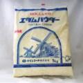 マリン) オランダ産エダムチーズ使用!エダムパウダー 1kg