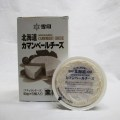 雪印)北海道生乳100%!カマンベールチーズ 90g*5個入り