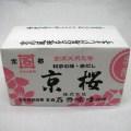 石野)特醸!京桜  味噌  2kg