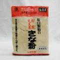 北海道産大豆100%使用!焙煎丸大豆 きな粉 175g