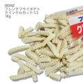 ハインツ)フレンチフライポテト クリンクルカットポテト 1/2 1kg