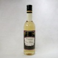 ペルシュロン)フランス産 白ワイン ビネガー  500ml