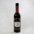 ペルシュロン)フランス産 赤ワイン ビネガー  500ml