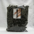 ヤマト)業務用 黒きくらげ 乾燥  500g