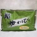カネク) 粉わさび 軍配 1kg