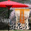 しきしまの 京都ふ