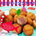ニッスイ ミニアメリカンドッグ 冷凍 40個(520g)