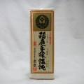 秋田県 手作り稲庭手揉うどん 200g