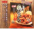 ちぬや)鶏軟骨(なんこつ)唐揚げ 500g