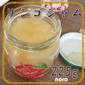 nora)ふじ 果肉ジャム 225g