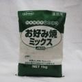 ニップン) お好み焼ミックス  1kg