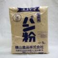 横山)  パン粉 1kg