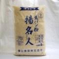 横山) 生パン粉  揚名人  2kg