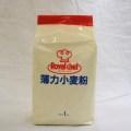 UFS) 薄力小麦粉  1kg