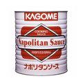 カゴメ)ナポリタンソース 1号缶 3000g