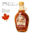 100%ピュアメープル カナダ産 カナダピュアー メープルシロップ 330g