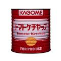 カゴメ) ケチャップ 標準 1号缶 3300g