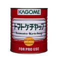 カゴメ) ケチャップ 特級 1号缶 3330g