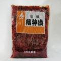 新進) 徳用 風味豊かな 福神漬 2kg