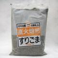 カタギ) 直火焙煎 すりごま  黒 1kg