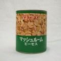 富士商会) マッシュルーム P&S ピーセス 2号缶 850g