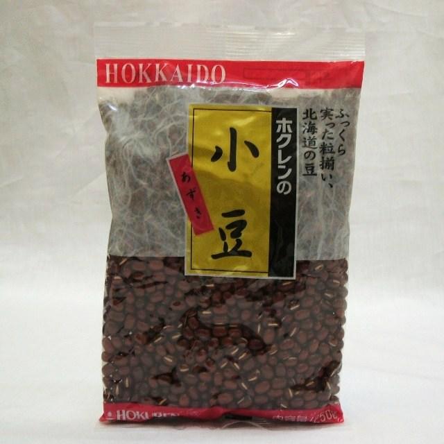 ホクレン) 北海道産 小豆 250g