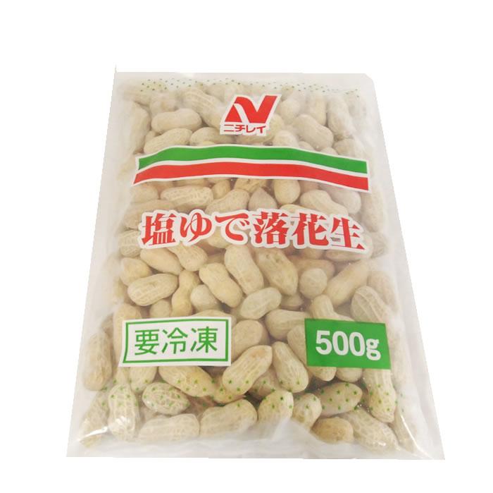 ニチレイ) 塩ゆで落花生 500g