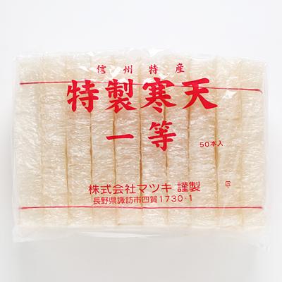 日本産 角寒天バラ 50本入