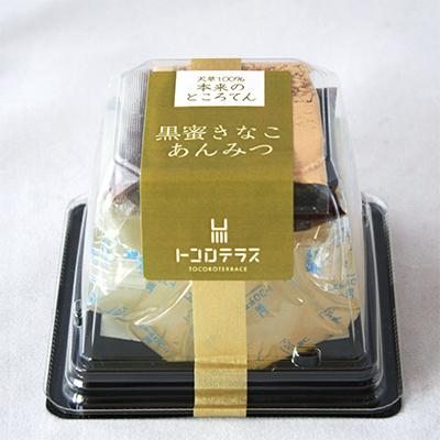 黒蜜きなこあんみつ(カップ入り)