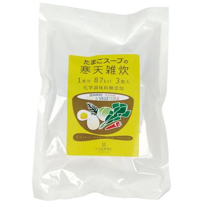 たまごスープの寒天雑炊 3食入