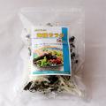 海藻サラダ 50g入