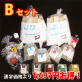 ★通常価格より1,697円お得★おうちでかんてんキャンペーン Bセット