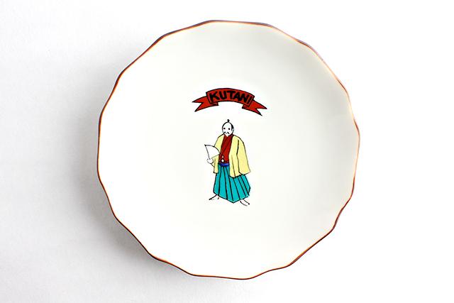 KUTANISEAL殿様丸皿