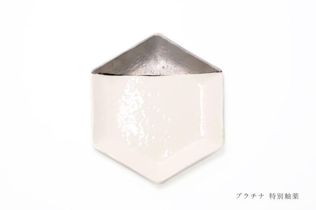 m.m.d. / luxury / 取皿