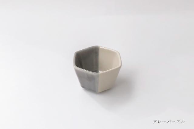m.m.d. / 小鉢 / 5分掛け / グレーパープル / marriage colors line