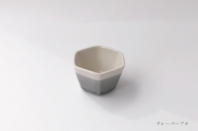 m.m.d. / 小鉢 / 8分掛け / グレーパープル / marriage colors line