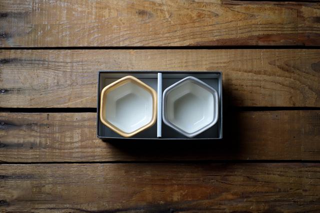m.m.d. / 小鉢 (特別釉薬)2個セット / ギフトボックス&熨斗付き