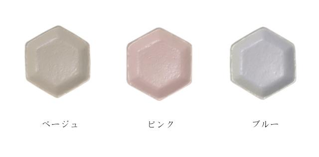 m.m.d. / 六角豆皿 / muted colors line