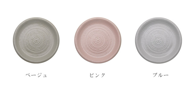 m.m.d. / 丸皿サイズL / muted colors line