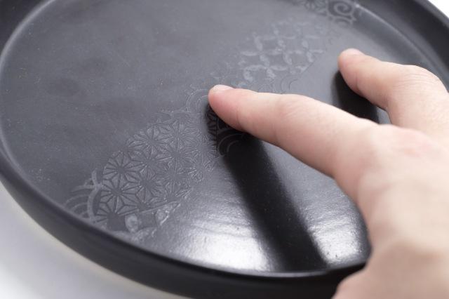 SETOYAKI / リプレート 中/ Modern