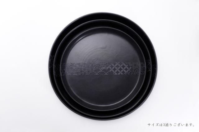 SETOYAKI | Modern |リムプレート