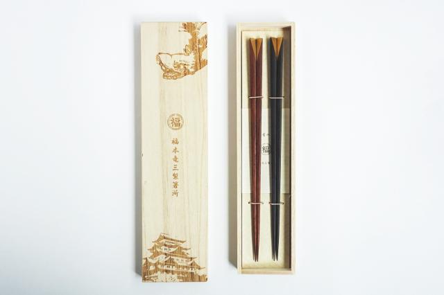 福本竜三製箸所 / 名古屋のお箸 / ペア桐箱入り