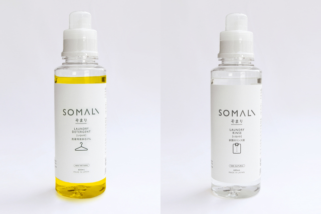 SOMALI / 洗濯用液体石けん・衣類のリンス剤