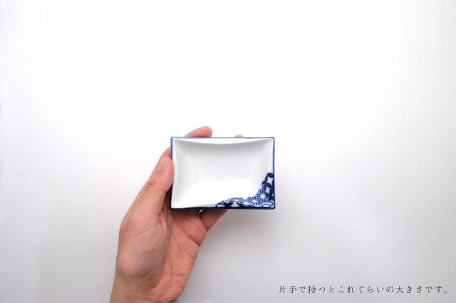 SETOYAKI /角小皿/Tradition
