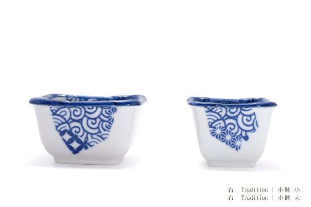SETOYAKI /小鉢大 /Tradition