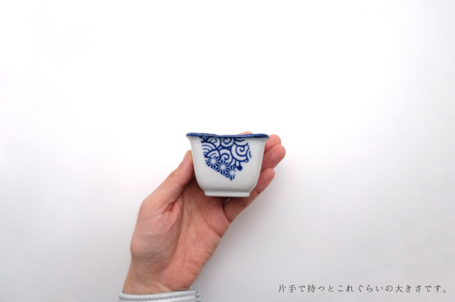 SETOYAKI /小鉢小 /Tradition