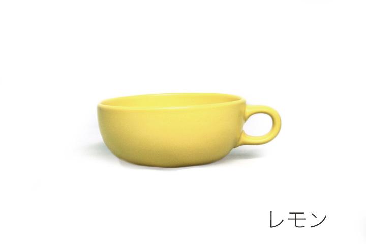 スープカップ / パルード